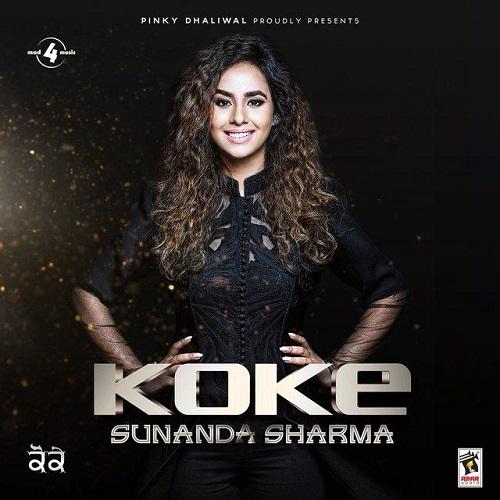 NEW RELEASE: SUNANDA SHARMA – KOKE