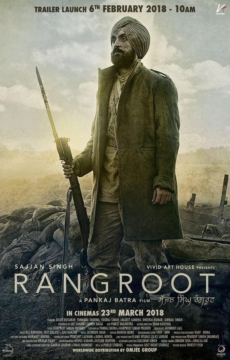 NEW FILM RELEASE: RANGROOT