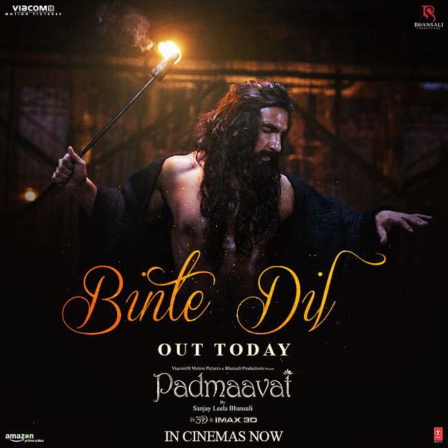 NEW RELEASE: BINTE DIL FROM THE BOLLYWOOD MOVIE PADMAAVAT