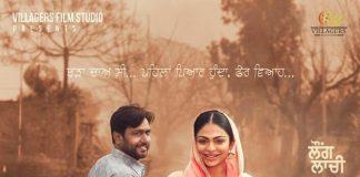 NEW FILM RELEASE: LAUNG LAACHI