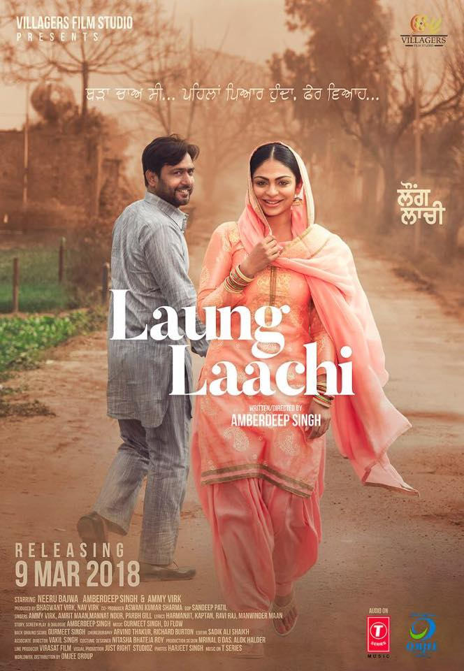 NEW FILM RELEASE: LAUNG LAACHI