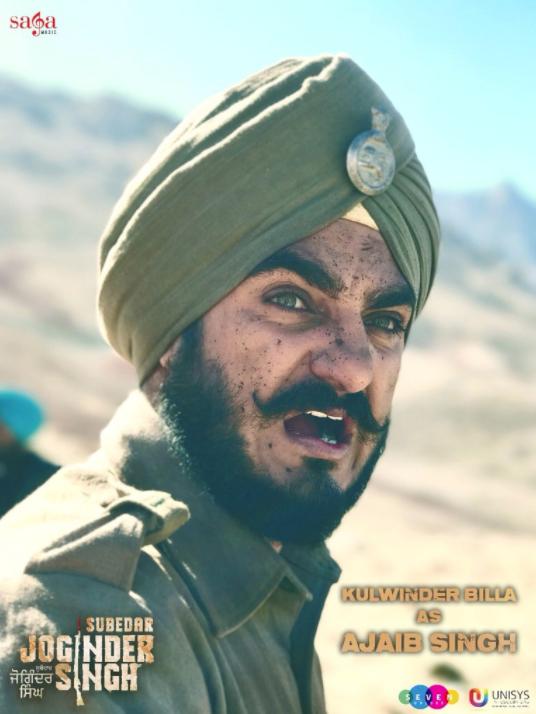Kulwinder Billa in Subedar Joginder Singh