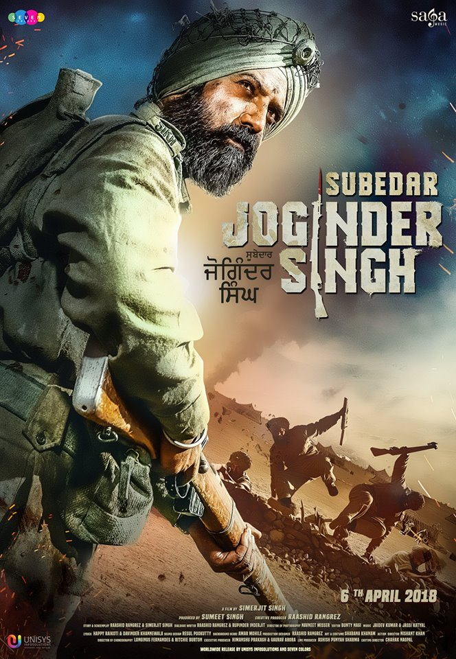 PUNJABI FILM SET TO RELEASE BASED ON WAR VETERAN SUBEDAR JOGINDER SINGH AND HIS JOURNEY IN THE SECOND WORLD WAR