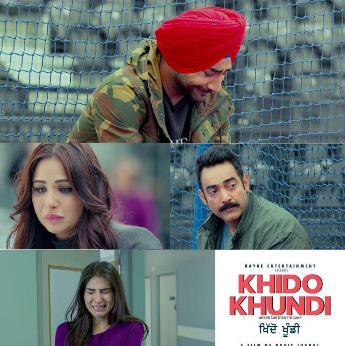 NEW RELEASE: APNYA DI THA FROM THE UPCOMING MOVIE 'KHIDO KHUNDI'