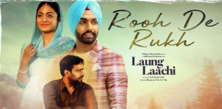 NEW RELEASE: ROOH DE RUKH FROM THE UPCOMING MOVIE LAUNG LAACHI