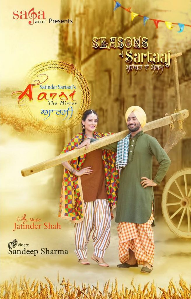 NEW RELEASE: SATINDER SARTAAJ – AARSI (THE MIRROR)