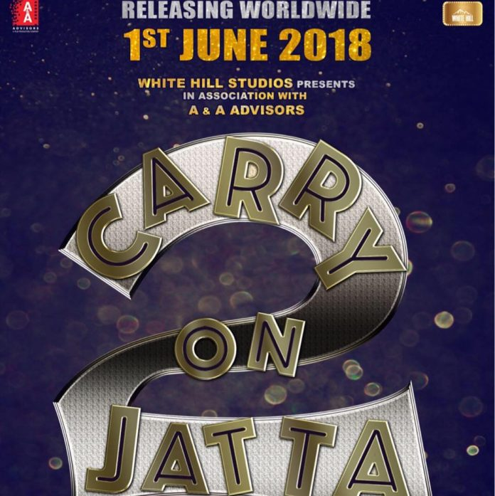 NEW RELEASE: CARRY ON JATTA 2 (TITLE TRACK) FROM THE UPCOMING MOVIE CARRY ON JATTA 2