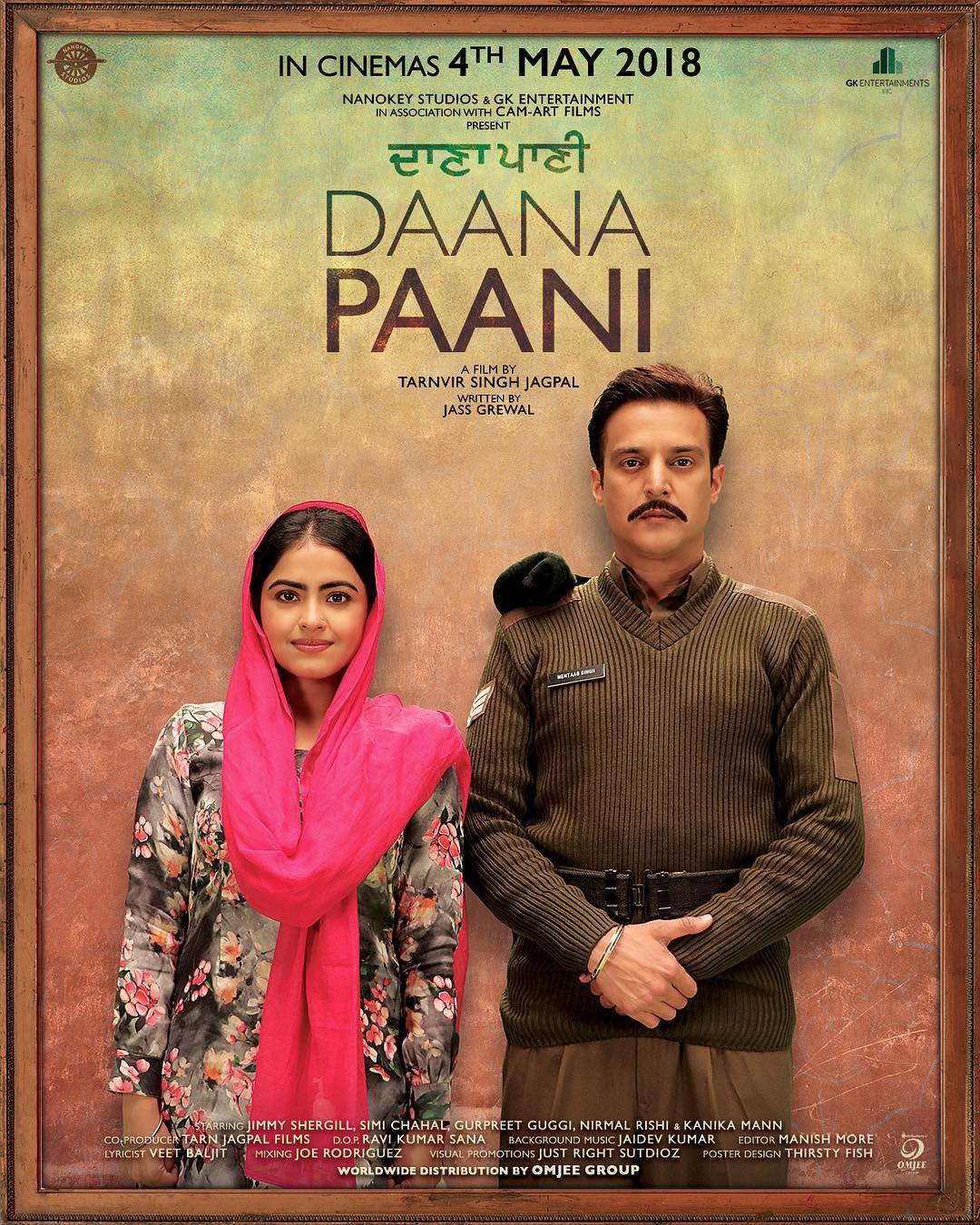NEW RELEASE: RABB KHAIR KARE FROM THE UPCOMING MOVIE DAANI PAANI