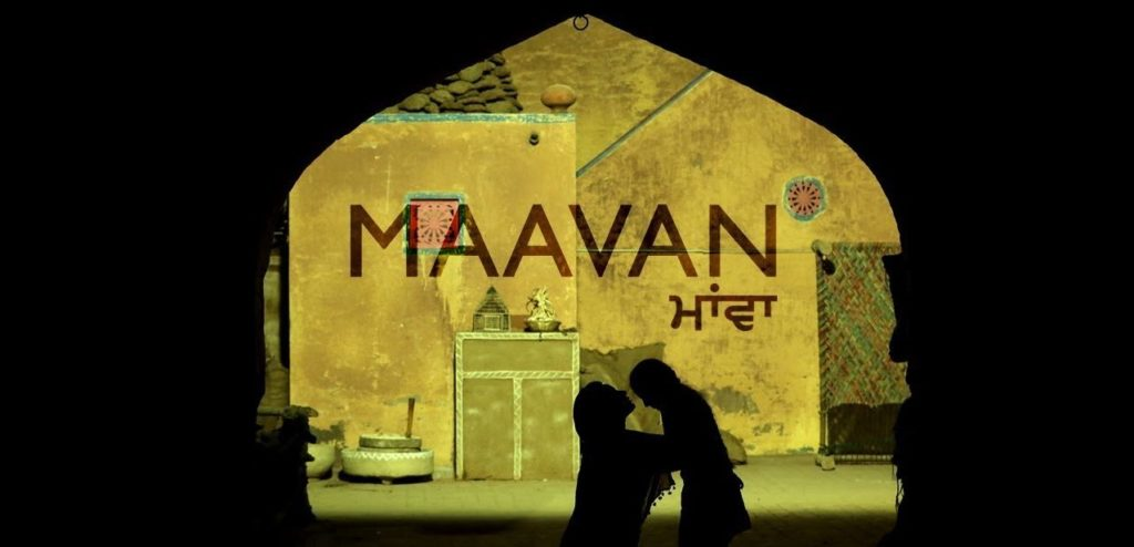NEW RELEASE: MAAVAN FROM THE UPCOMING MOVIE DAANA PAANI