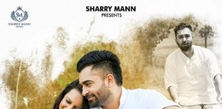 SHARRY MANN RELEASES TEASER FOR 'MOTOR'