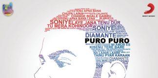 NEW RELEASE: BADAL – PURO PURO