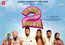 NEW RELEASE: DJ WALA FROM THE UPCOMING MOVIE 'CARRY ON JATTA 2'