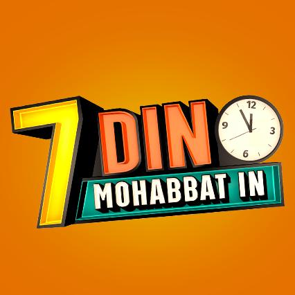 NEW FILM RELEASE: 7 DIN MOHABBAT IN