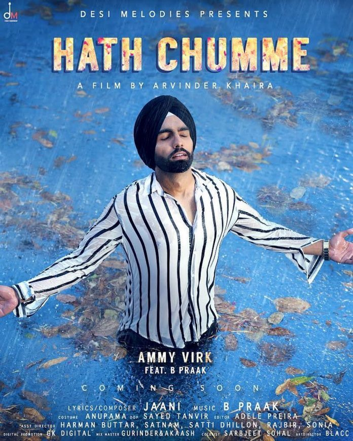 AMMY VIRK SHARES HIS MUSIC POSTER FOR UPCOMING TRACK 'HATH CHUMME'