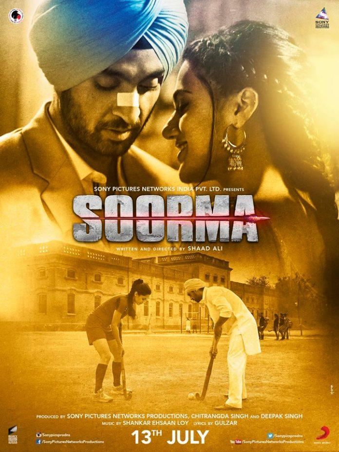 NEW RELEASE: ISHQ DI BAAJIYAAN FROM THE UPCOMING MOVIE 'SOORMA'