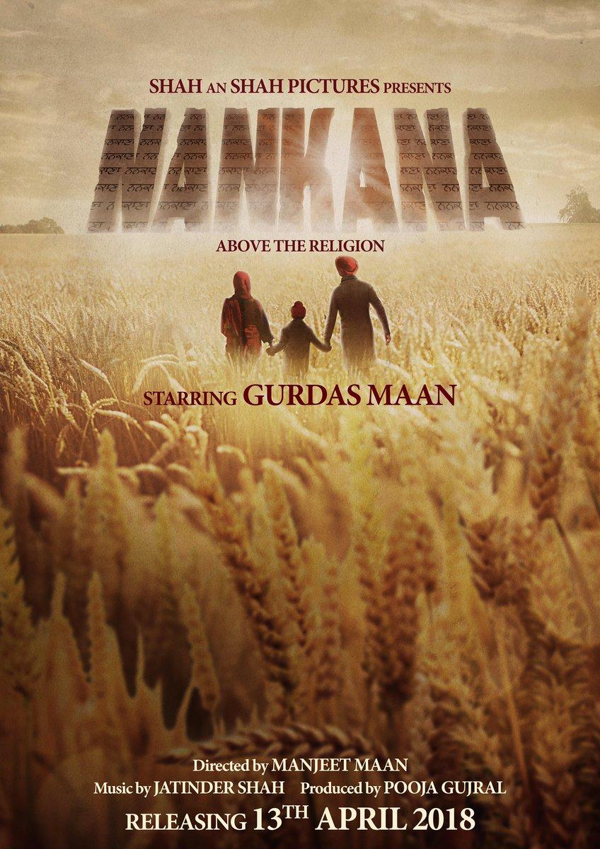 THE TRAILER FOR NANKANA IS HERE