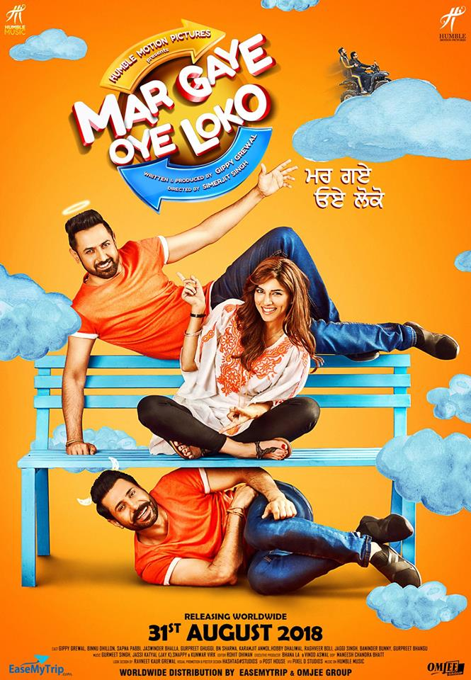 THE FIRST LOOK OF 'MAR GAYE OYE LOKO' IS HERE