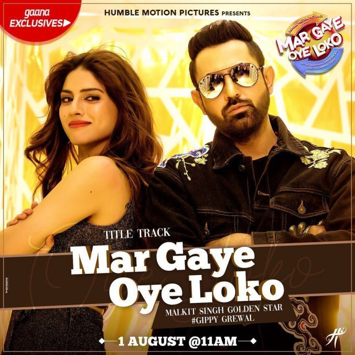 THE TEASER FOR THE TITLE TRACK OF 'MAR GAYE OYE LOKO' IS HERE