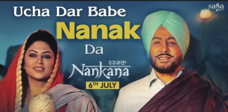NEW RELEASE: UCHA DAR BABA NANAK DA FROM THE UPCOMING MOVIE 'NANKANA'