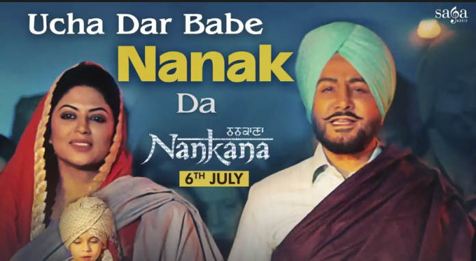 NEW RELEASE: UCHA DAR BABA NANAK DA FROM THE UPCOMING MOVIE 'NANKANA'