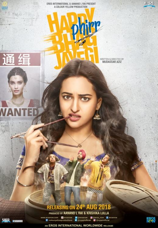 THE TRAILER FOR 'HAPPY PHIRR BHAG JAYEGI' IS HERE
