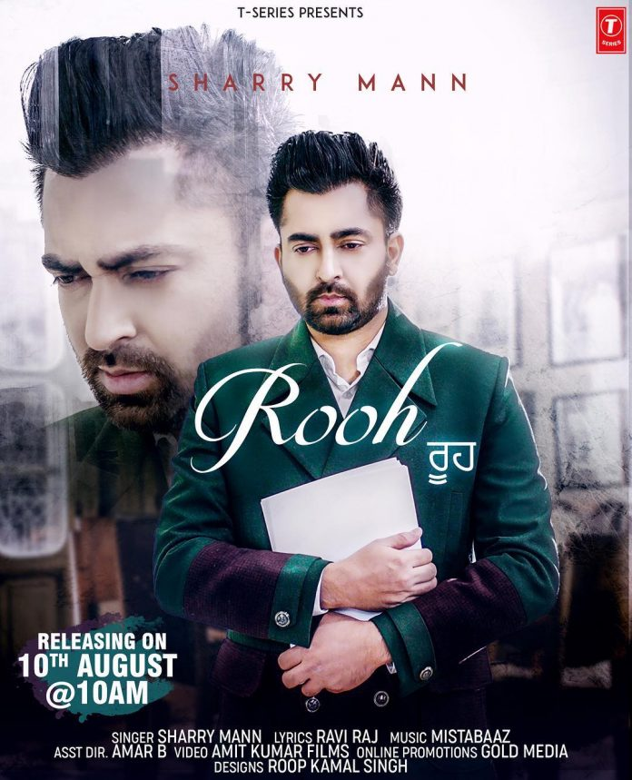 SHARRY MAAN SHARES POSTER FOR UPCOMING TRACK 'ROOH'