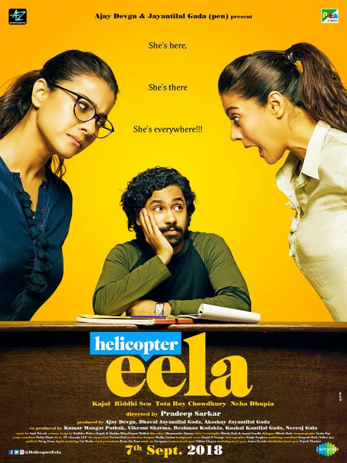 THE TRAILER FOR KAJOL'S UPCOMING MOVIE 'HELICOPTER EELA' IS HERE
