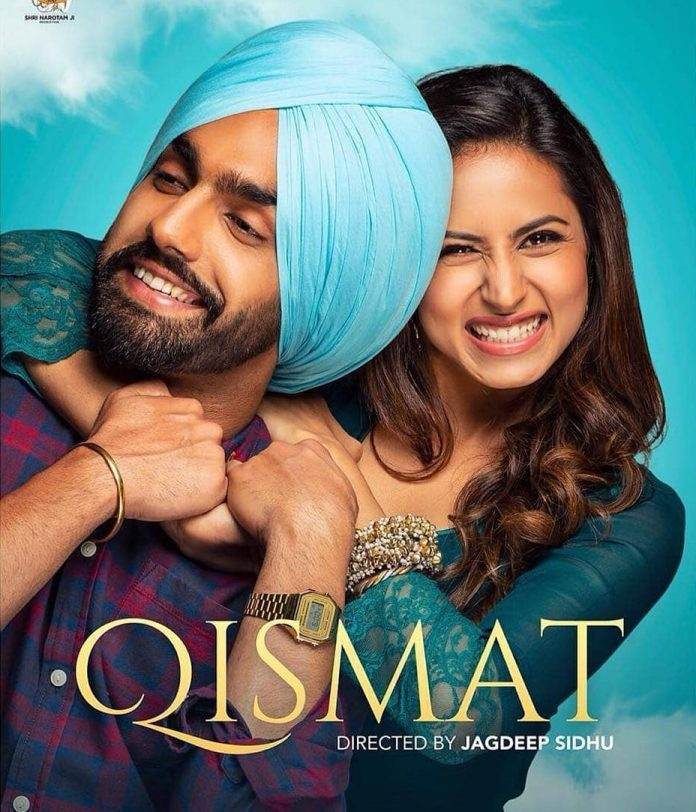 THE POSTER FOR THE UPCOMING PUNJABI MOVIE 'QISMAT' IS HERE