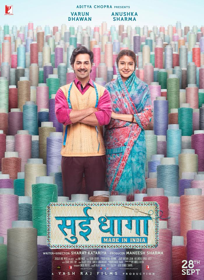 THE TRAILER FOR 'SUI DHAAGA – MADE IN INDIA' IS HERE