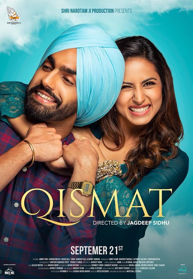 Qismat poster