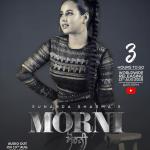 NEW RELEASE: SUNANDA SHARMA – MORNI