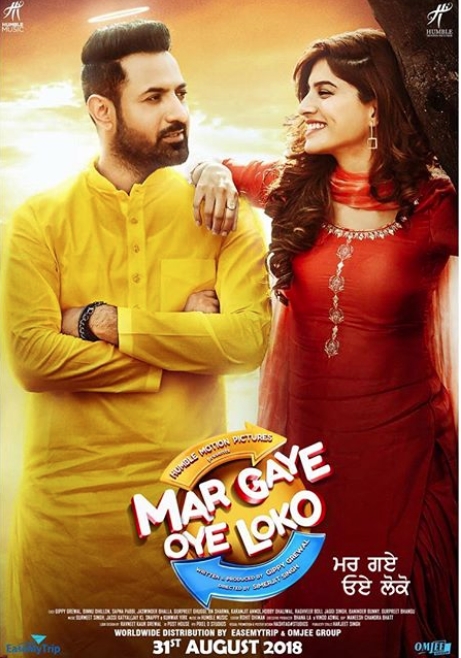 NEW RELEASE: FUEL FROM THE UPCOMING MOVIE 'MAR GAYE OYE LOKO'