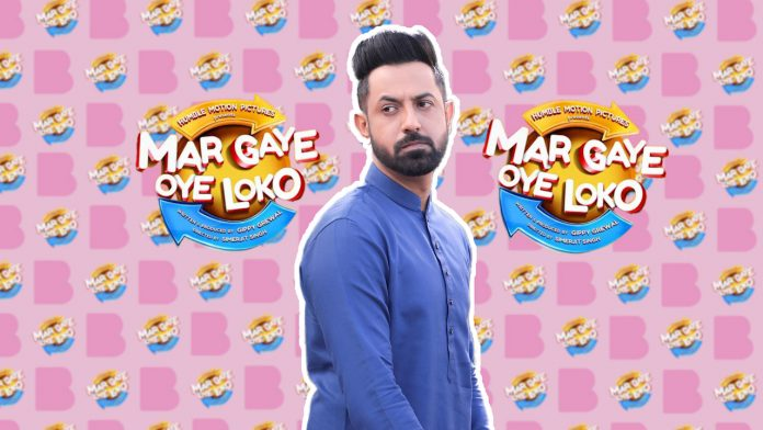 BRITASIA TV MEETS: GIPPY GREWAL FROM THE MOVIE 'MAR GAYE OYE LOKO'