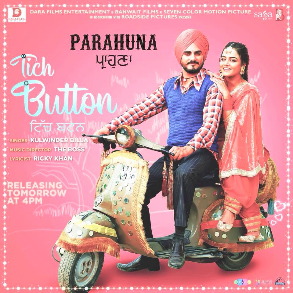 NEW RELEASE: TICH BUTTON FROM THE UPCOMING MOVIE 'PARAHUNA'