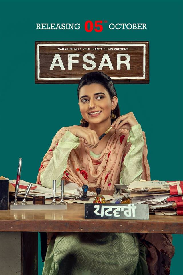 THE TRAILER FOR AFSAR IS HERE