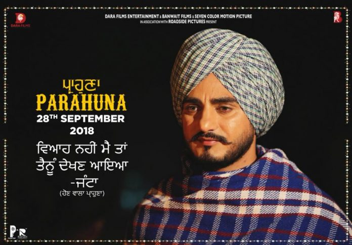 NEW RELEASE: 'PARAHUNA TITLE TRACK'