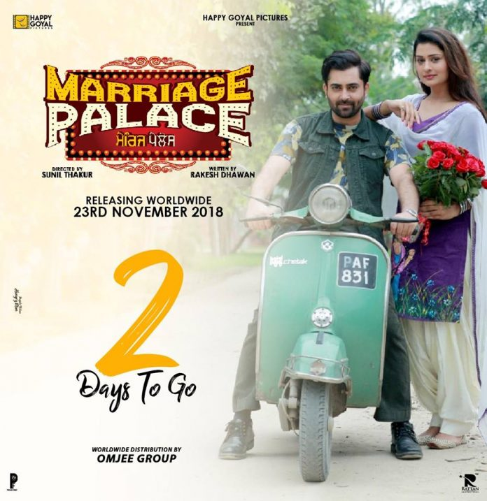 NEW RELEASE: MUNDA DIL DA NI RICH MILNA FROM THE UPCOMING MOVIE 'MARRIAGE PALACE'
