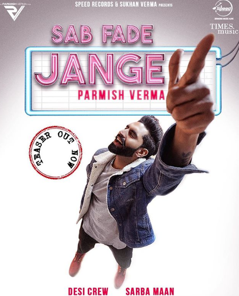 PARMISH VERMA SHARES TEASER FOR 'SAB FADE JANGE'