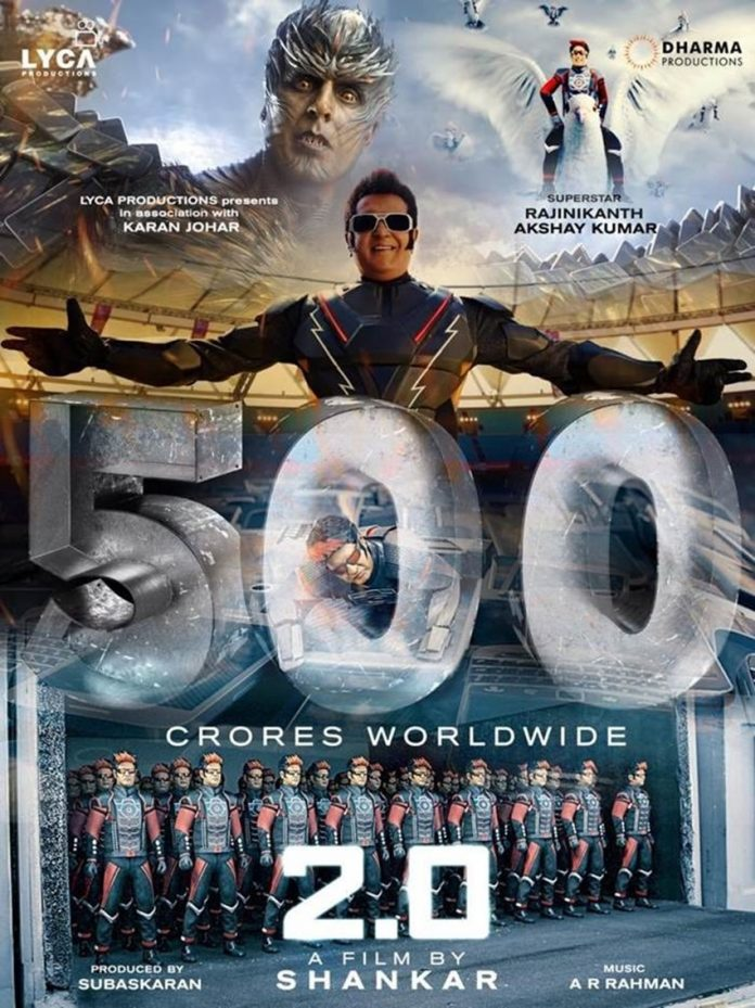 BOLLYWOOD MOVIE 2.0 BECOMES THE HIGHEST GROSSING HINDI FLICK FOR SUPERSTAR LEGEND RAJNIKANTH AND MEGASTAR AKSHAY KUMAR