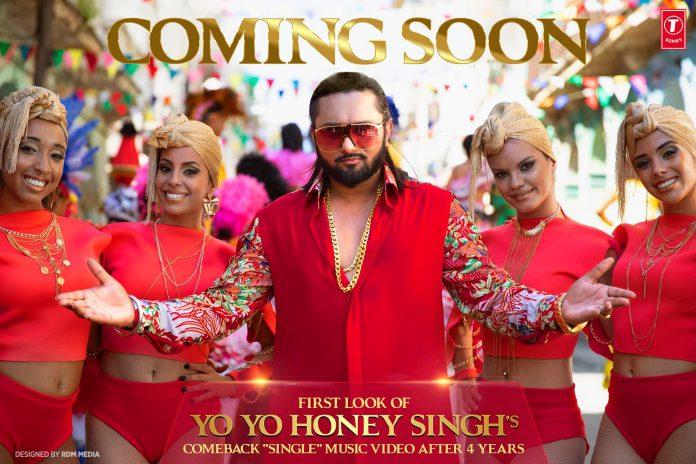 YO YO HONEY SINGH HAS RELEASED A TRAILER FOR 'MAKHNA'