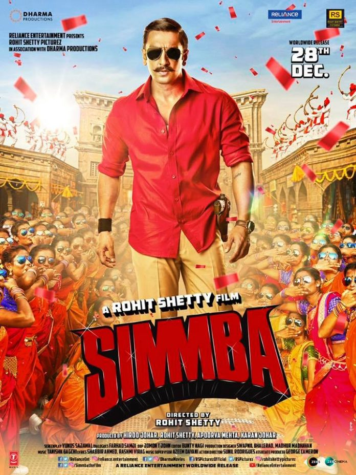 NEW RELEASE: AANKH MAREY FROM THE UPCOMING MOVIE 'SIMMBA'