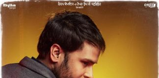 AMRINDER GILL SHARES FULL SOUNDTRACK FROM UPCOMING PUNJABI MOVIE 'BHAJJO VEERO VE'