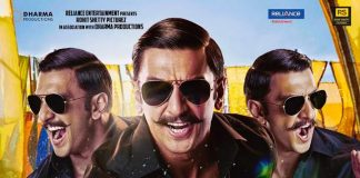 NEW RELEASE: AALA RE AALA FROM THE UPCOMING MOVIE 'SIMMBA'