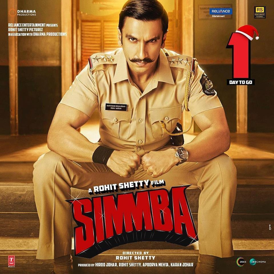 NEW RELEASE: MERA WALA DANCE FROM THE UPCOMING MOVIE 'SIMMBA'