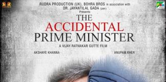 THE TRAILER FOR 'THE ACCIDENTAL PRIME MINSITER' IS HERE
