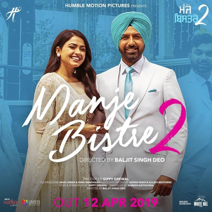 GIPPY GREWAL SHARES ANOTHER TEASER FOR 'MANJE BISTRE 2'