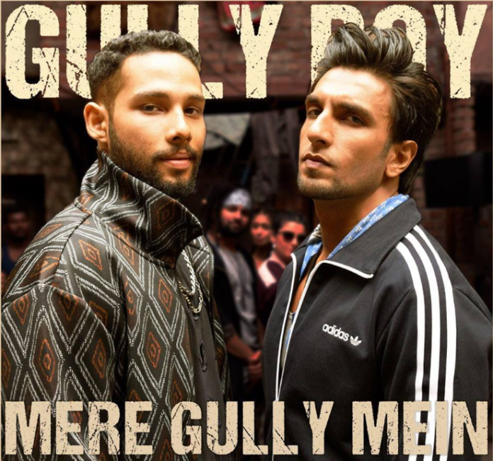 NEW RELEASE: MERE GULLY MEIN FROM THE UPCOMING MOVIE 'GULLY BOY'