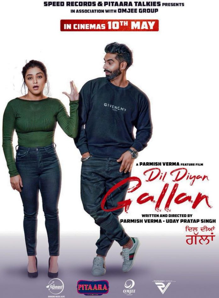 THE TEASER FOR 'DIL DIYAN GALLAN' IS HERE