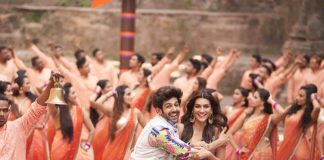 NEW RELEASE: COCA COLA FROM THE UPCOMING MOVIE 'LUKA CHUPPI'