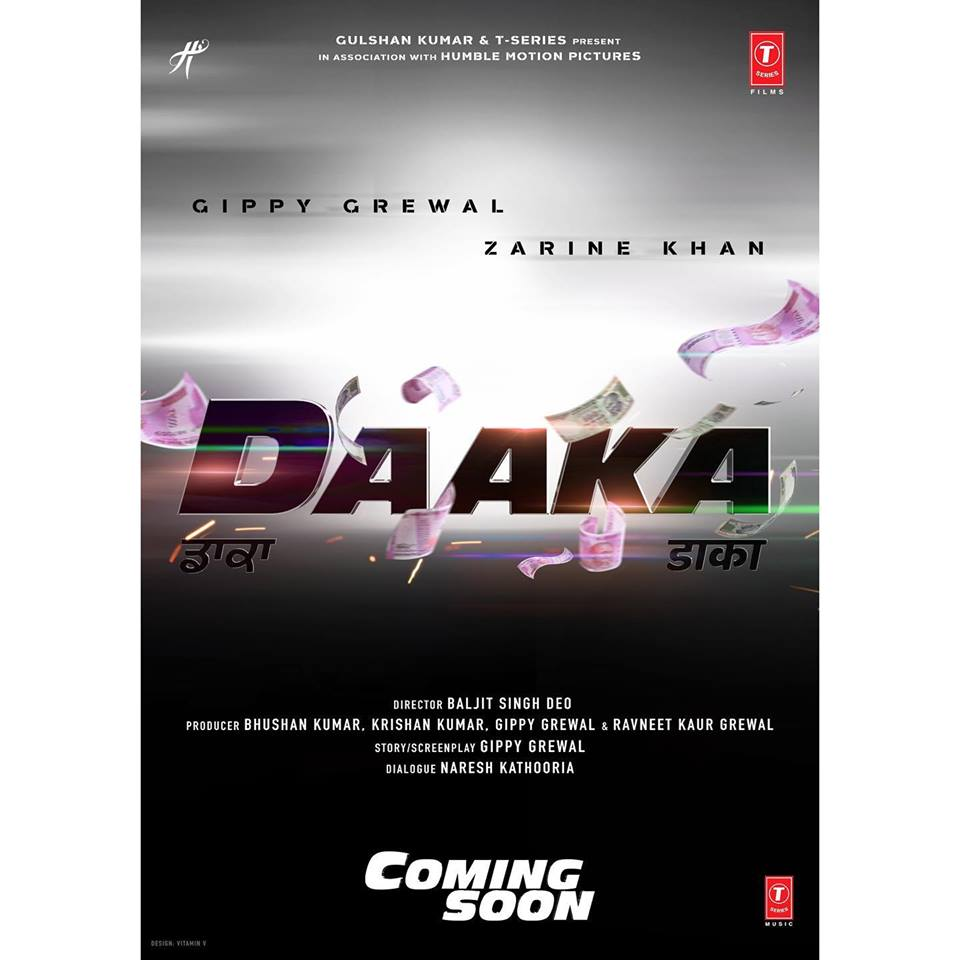 GIPPY GREWAL ANNOUNCES NEXT MOVIE 'DAAKA' WITH T-SERIES